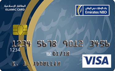 Shariah Compliant Credit Card