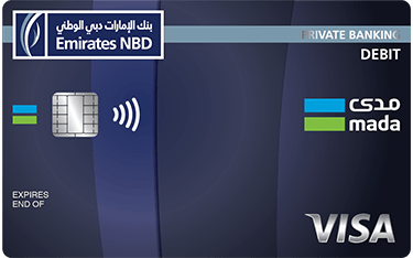 Private Banking Debit Card