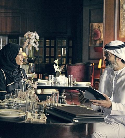 اتصل بنا للخدمات المصرفية الخاصة بنك الإمارات دبي الوطني