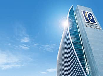 Read More About Emirates NBD