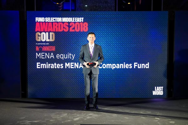 Asset Management Gold Awards