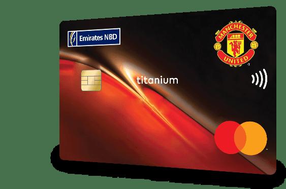 3bc4722a2 بطاقة مانشستر يونايتد الائتمانية – بنك الإمارات دبي الوطني