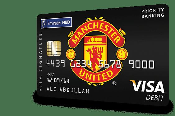 إحصل على بطاقة فيزا الخصم سيجنتشر مانشستر يونايتد