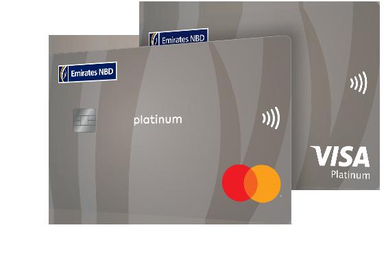 بطاقة فيزا بلاتينوم الإئتمانية