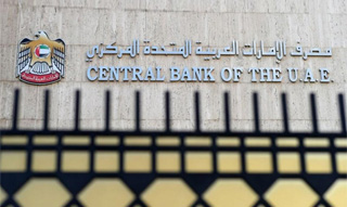 UAEs gross banking assets hit record $810bn high in February