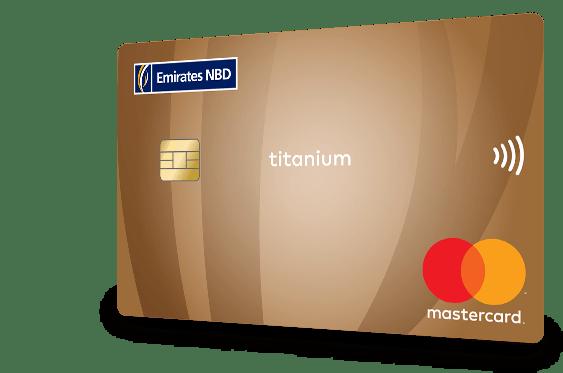 تقدم لبطاقة تيتانيوم الإئتمانية