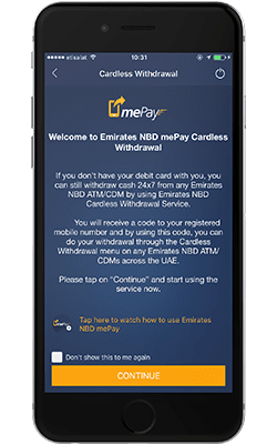 mePay - Mobile to Mobile Money Transfer   Emirates NBD