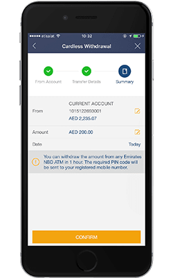 mePay - Mobile to Mobile Money Transfer | Emirates NBD