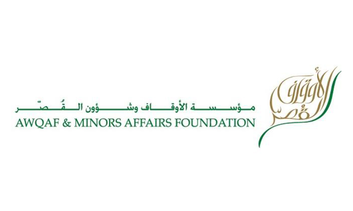 Minor Affairs Foundation