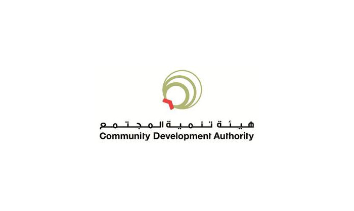 Community Development Authority (CDA)