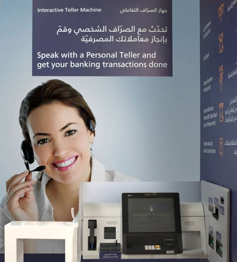Interactive Teller Machine
