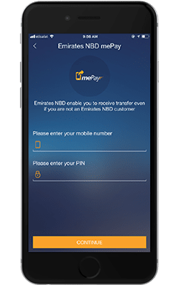 Transfer Money to Non-Emirates NBD Customers using mePay