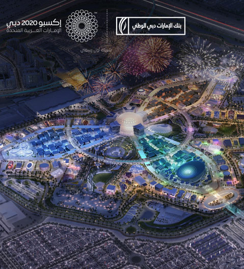 Expo 2020 Dubai Account