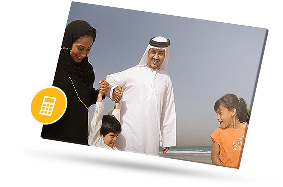 Apply for Mudaraba Savings Account