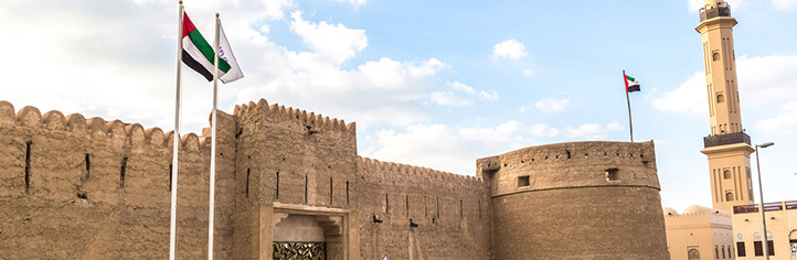 History Culture Of Uae