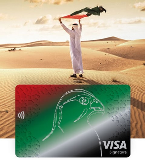 Emirati Visa Signature Debit Card