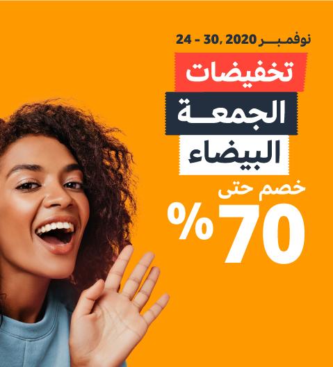 Emiratis Credit Cards