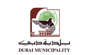 Dubai Municipality | Deals | Emirates NBD