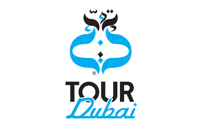 Tour dubai tourism