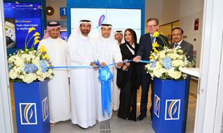 Emirates NBD unveils painting dedicated to  Year of Zayed at new Dubai Design District branch ||Emirates NBD News