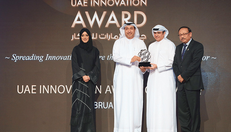 Emirates NBD Group recognised for leadership in innovation ||Emirates NBD News