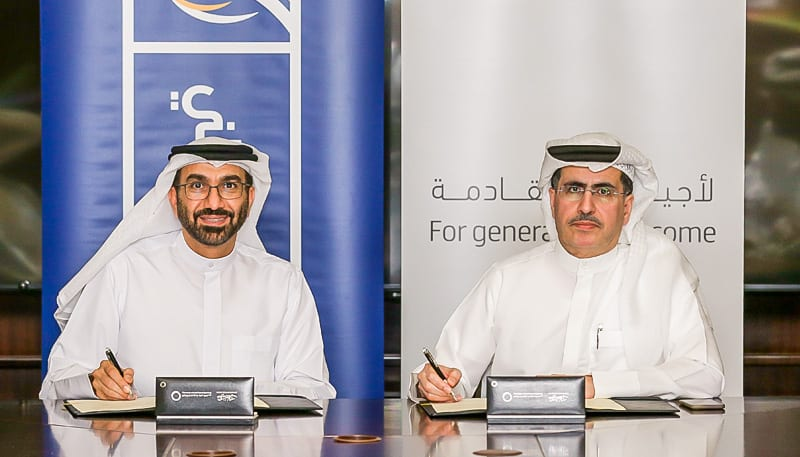 DEWA signs agreement with Emirates NBD to provide exclusive discounts and offers on DEWA Store ||Emirates NBD News