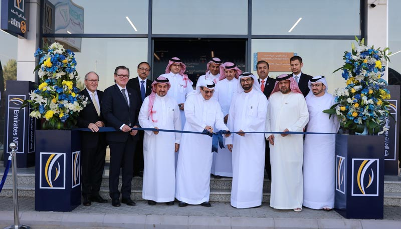 Emirates NBD opens second branch in Riyadh ||Emirates NBD News