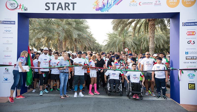 UAE Special Olympics athletes to participate in Emirates NBD Unity Run ||Emirates NBD News